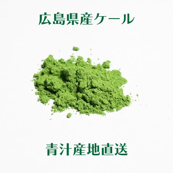 aojiru-140